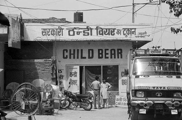 Tiệm bán gấu con? Không phải thế. Đó là tiệm có bia lạnh (Chilled beer) [Nguồn ONtheNet]