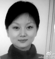 Trần Đình, vợ Trương Nghệ Mưu. Nguồn: whatsonjinan.com