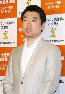 Toru Hashimoto. Nguồn: Japantimes.co.jp