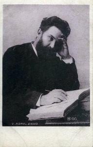 Hình V.G. Korolenko khi còn trẻ. Nguồn: Wikipedia.org