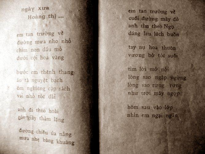 Phần đầu bài thơ Ngày xưa Hoàng Thị trong thi tập Ngày xưa người tình  của Phạm Thiên Thư (NXB Văn Chương, Sài Gòn, 1974).