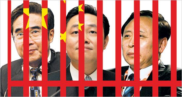 Từ trái: Chen Tonghai (Sinopec), Huang Guangyu (tỷ phú điện tử), và Rixin Kang (Năng lượng Hạt nhân Quốc gia TQ.) Nguồn:  Andreas Solaro /A.F.P. — Getty Images; Illustration by The New York Times