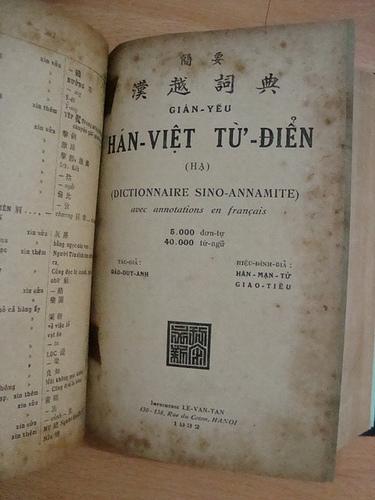 Giản yếu Hán Việt từ điển. Tập hạ. Lê Văn Tân- Hà Nội 1932. Nguồn ảnh: http://sachxua.net
