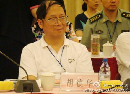 Hu Dehua (Hồ Đức Hóa, con trai thứ ba của Hồ Diệu Bang) công khai chỉ trích Tập Cận Bình. Nguồn eibo.com