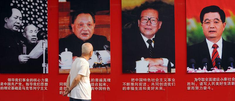 Lãnh tụ Trung Quốc và người dân. Nguồn: Peter Parks/AFP/Getty Images