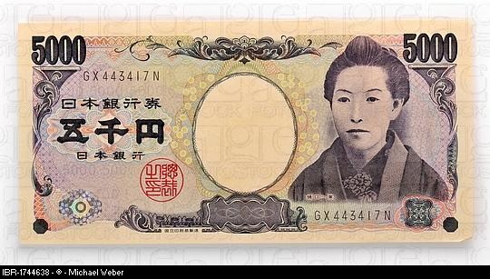 5000¥ phát hành từ năm 2004, in hình nhà văn Ichiyō (HiguchiNatsu Higuchi, 1872-1896). Nguồn: Wikipedia