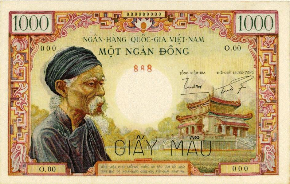 Tiền VNCN, mênh giá cao nhất, innawm 1971, không phát hành. Hình Trương Công Định. Nguồn: ONtheNet