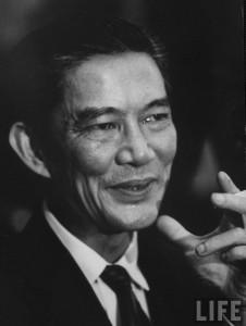 Ông Ngô Đình Nhu ( 7 tháng 10, 1910 – 2 tháng 11, 1963)