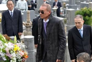 Kenichi Shinoda (篠田 建市) ông trùm đời thứ 6. Nguồn: OntheNet