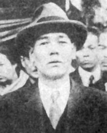 Yamaguchi Harukichi (1881 – 1938 ), người sáng lập  Hội Yamaguchi. Nguồn: ONtheNet