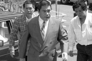 Yoshinori Watanabe (November 2002.) Nguồn: Kyodo / Landov