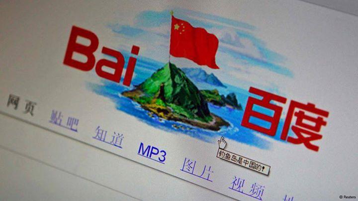 Một ảnh trên trang Baidu ngày 18 tháng 9 năm 2012 minh họa cờ Trung Quốc cắm trên đảo Điếu Ngư (Senkaku trong tiếng Nhật) REUTERS Một ảnh trên trang Baidu ngày 18 tháng 9 năm 2012 minh họa cờ Trung Quốc cắm trên đảo Điếu Ngư (Senkaku trong tiếng Nhật) REUTERS