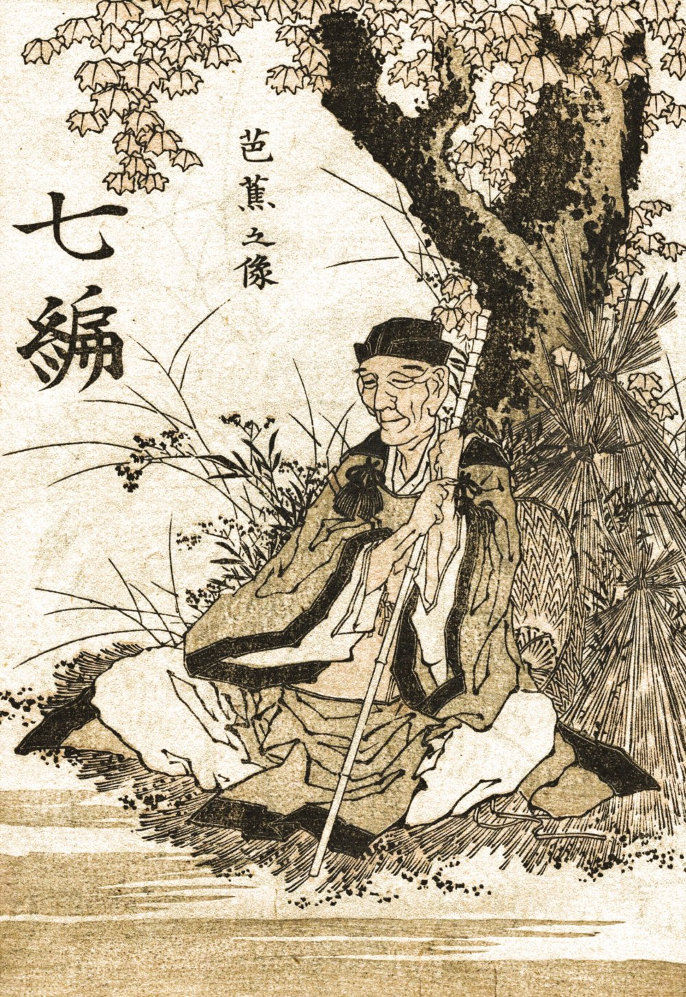 portrait-of-matsuo-basho
