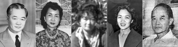Gia đình bà Nhu (Từ trái): Trần Văn Chương, Thân Thị Nam Trân, Trần Thị Lệ Chi, Trần Thị Lệ Xuân, Trần Văn Khiêm. Nguồn OntheNet