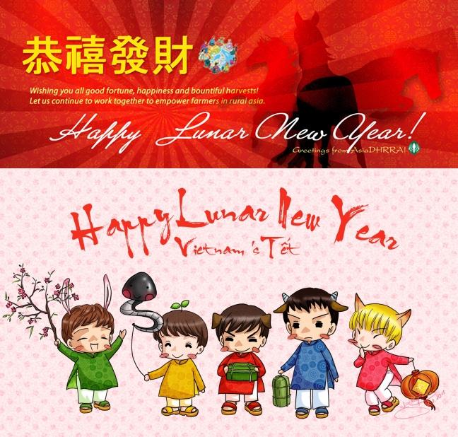 Happy Lunar New Year - Chúc mừng Năm mới. Nguồn: OntheNet