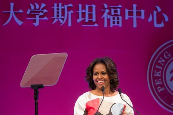 Michelle Obama nói chuyện về giáo dục tại Peking University ở Beijing, Tủng Quốc,  March 22, 2014.  Nguồn: Official White House Photo by Amanda Lucidon.