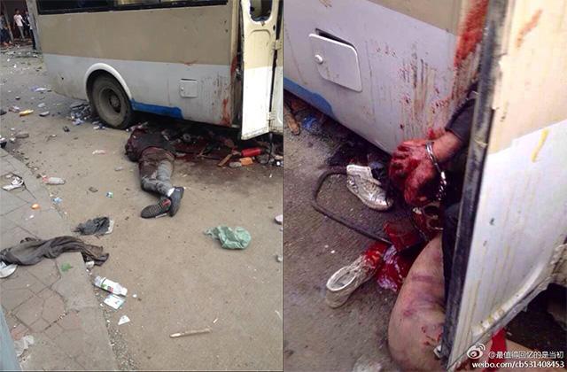 Nhuwxnh thành quan bị hành hung đến đổ máu và bất tình. Nguồn: Weibo.