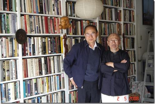 Hoàng Ngọc Biên & Ngô Thế Vinh (2008).