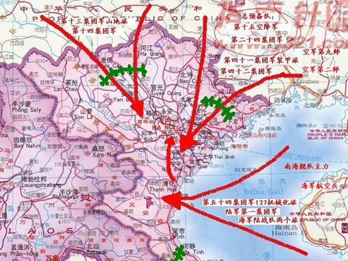 2008: Tấm bản đồ TC đinh dùng trong cuộc xâm lăng (dài 31 ngày) Việt Nam do  South China Morning Post đăng tải. Chính phủ CHXHCNVN đã chính thúc phản đối TC về dự án xâm lăng này. Nguồn:  What If (China invades Vietnam edition), DAVE SCHULER. 2008
