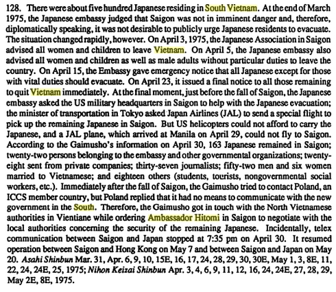 Nguồn: Footnot 128, Japanese Relations with Vietnam, 1951-1987  By Masaya Shiraishi