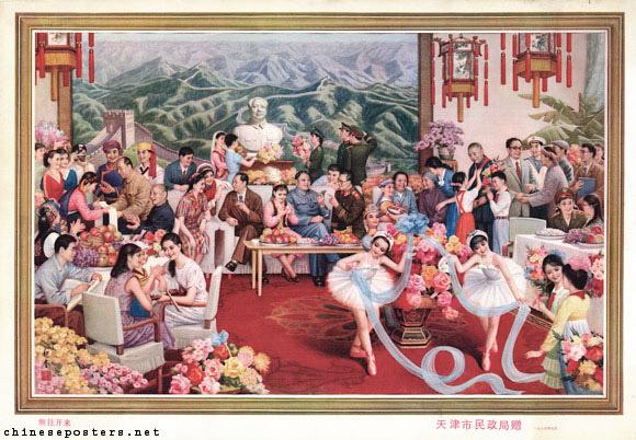 """Hình Hồ Diệu Bang, Đặng Tiểu Bình, Triệu Tử Dương, và một số người mẫu Trung Hoa tời đó trong bích chương """"Ké vãng khai lai"""" của Cáo Khởi Khuê vẻ tặng cho UBND Thiên Tân (Tianjin) năm 1986. Nguồn: chinaposter.net"""
