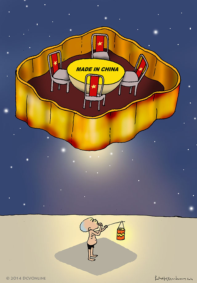 Trung Thu và đèn c. Tranh Babui.