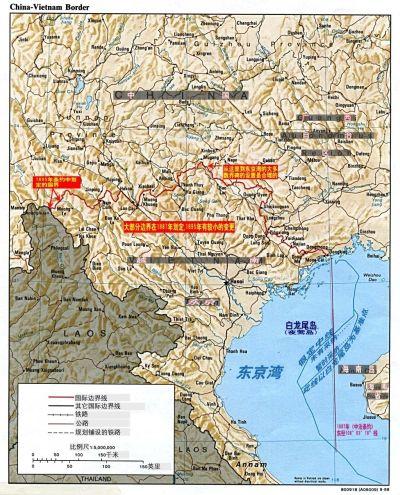 Bọn dân chủ ở Việt Nam đã hô hoán rầm rĩ rằng cuộc vạch lại biên cương giữa Trung Quốc và Việt Nam là tranh chấp biên giới. Nguồn: sun-bin.blogspot.com Bọn dân chủ ở Việt Nam đã hô hoán rầm rĩ rằng cuộc vạch lại biên cương giữa Trung Quốc và Việt Nam là tranh chấp biên giới. Trong khi đàm phán tất nhiên có những điều hai bên phải nhân nhượng nhau, có chỗ lồi ra, có chỗ lõm vào ở bên này hay bên kia, nhưng đó là kết quả của những thương thảo sòng phẳng, thuận mua vừa bán.