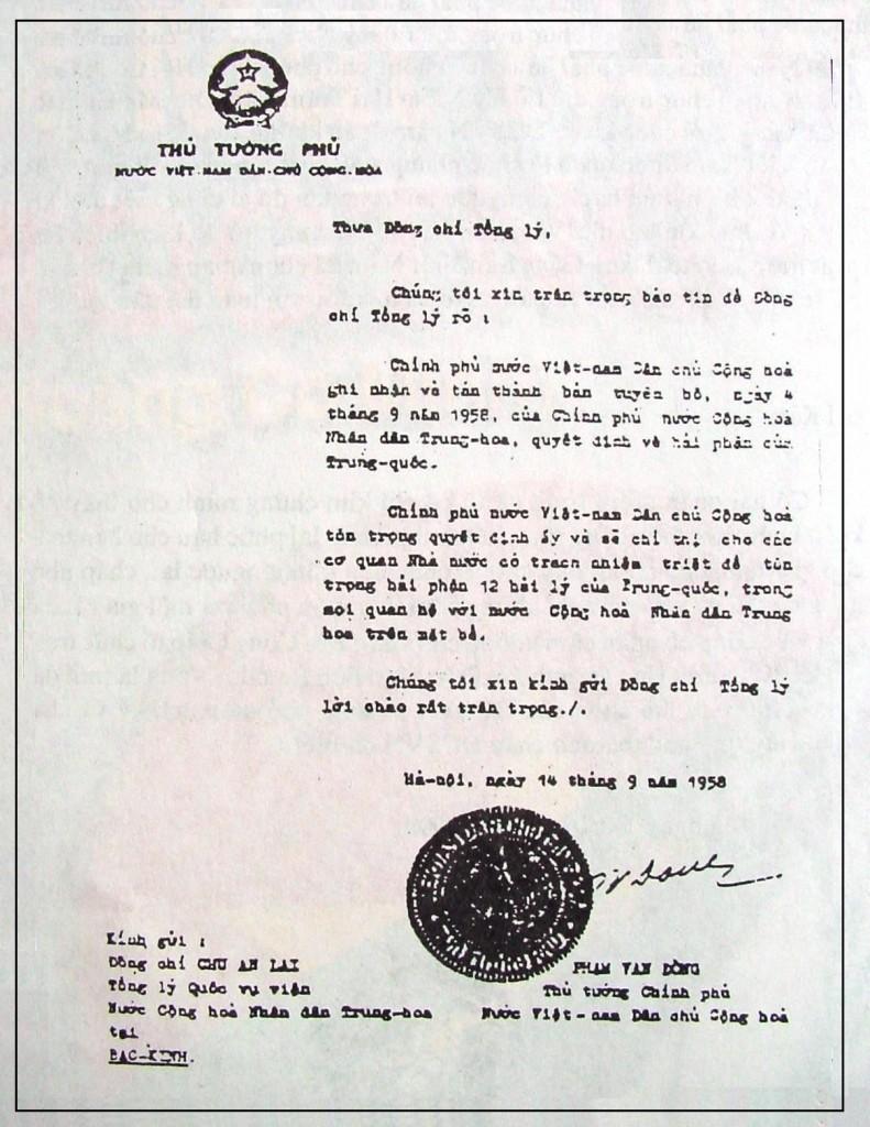 Công hàn Phạm Văn Đồng. Nguồn: vi.wikipedia.org