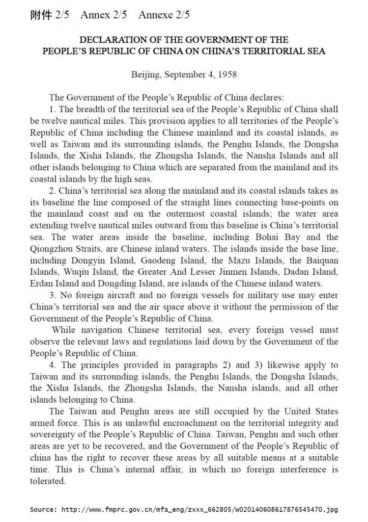 Bản tuyên bố của Trung Công, 4 tháng Chín, 1958.