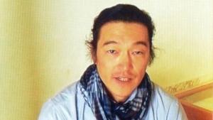 Nhà nước Hồi giáo ISIS yêu cầu thả một tù nhân đang bị giam ở tại Jordan để đổi lấy con tin, nhà báo Nhật Bản Kenji Goto. Hình: Masaya Kurosaki / Kyodo News / Associated Press.