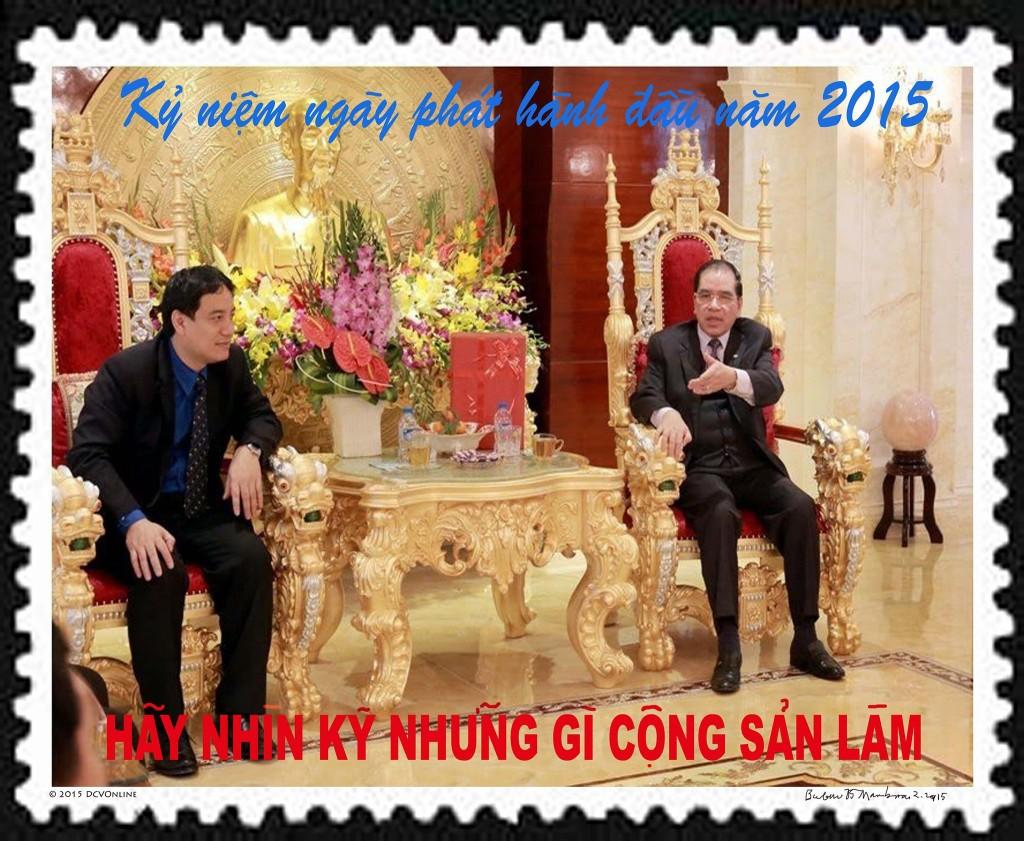 Ba Đình phát hành tem thư đầu năm Ất Mùi. Tranh Babui.