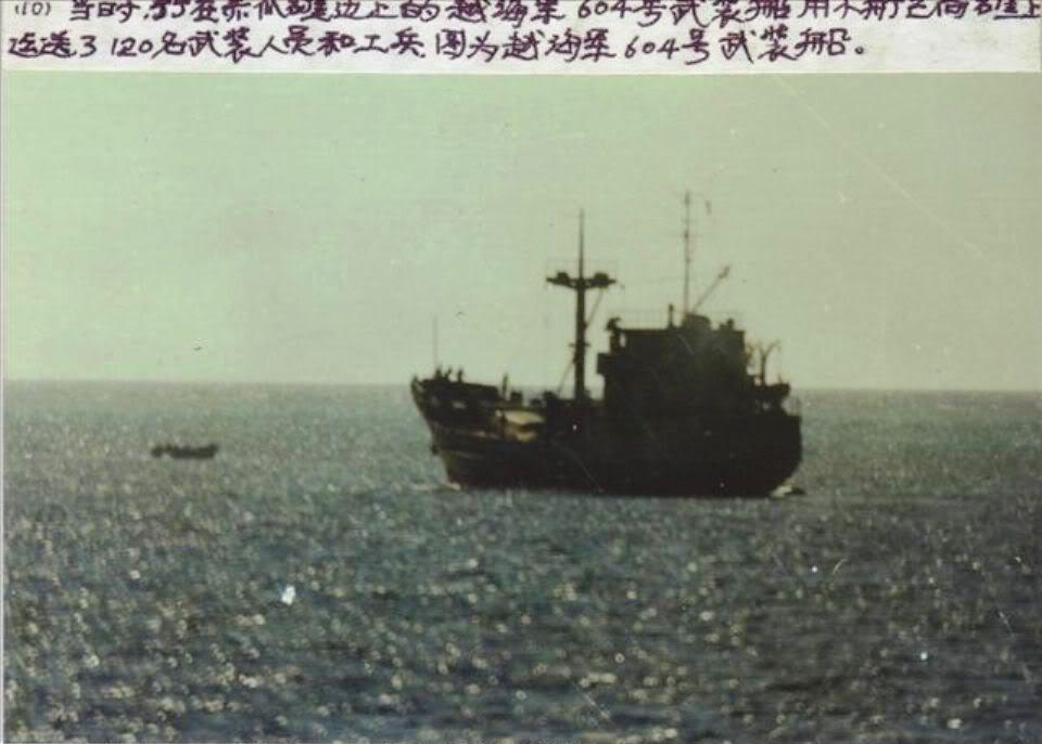 HQ-604 ở chiến trường Gạc Ma. Nguồn: Hoàn cầu Võng
