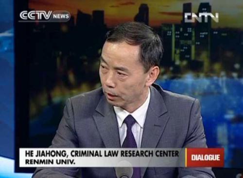 Luật gi, tác giả Hà Gia Hoằng. Nguồn: english.cntv.cn