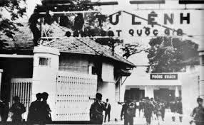 Tổng nha Cảnh sát Đô thành,  số 258 đường Võ Tánh-quận Nhì, Saigon. Nguồn: OntheNet