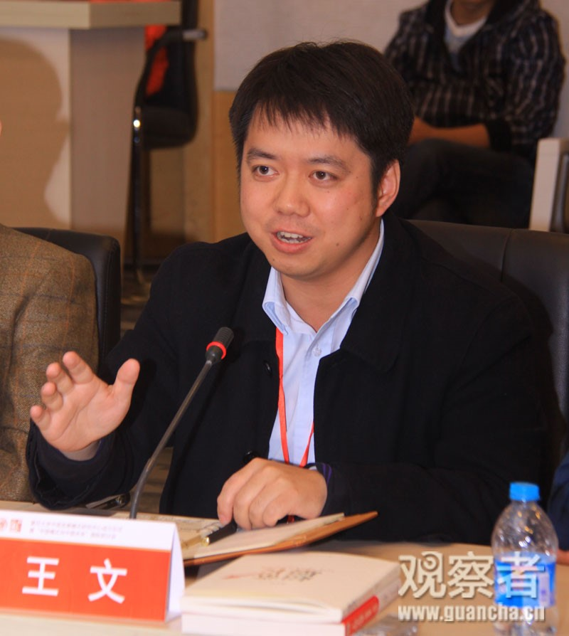 王文, Vương Văn. Nguồn: www.uscnpm.org