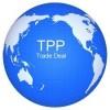 tradeTPP