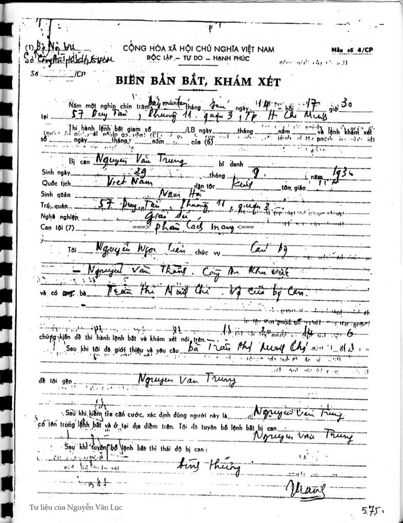 """Hình: Biên bản bắt, khám xét Nguyễn Văn Trung về tội """"phản cách mạng"""" ngày 14 tháng Sáu, 1978. Nguồn: Tư liệu NVL. DCVOnline: Tội """"phản cách mạng"""" năm 1978 có lẽ dựa trên pháp lệnh """"Trừng trị các tội phản cách mạng"""" do Hồ Chí Minh ký và ban hành tháng 11 năm 1967."""