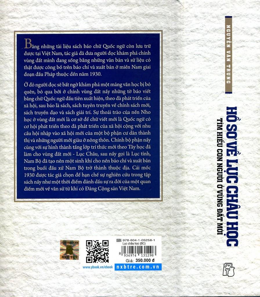 Hồ sơ Lục Châu học, gáy và bìa sau. Nguồn NXB Trẻ, tháng 1, 2015
