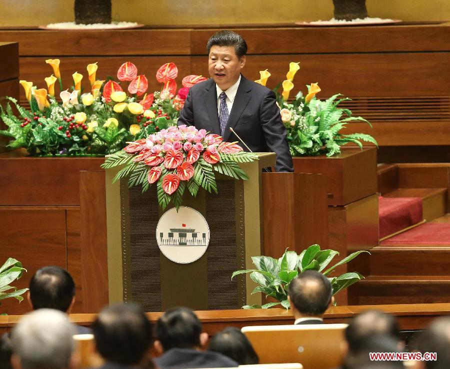 Tập Cận Bình trước quốc hội nước CHXHCN Việt Nam. Nguồn: news.xinhuanet.com