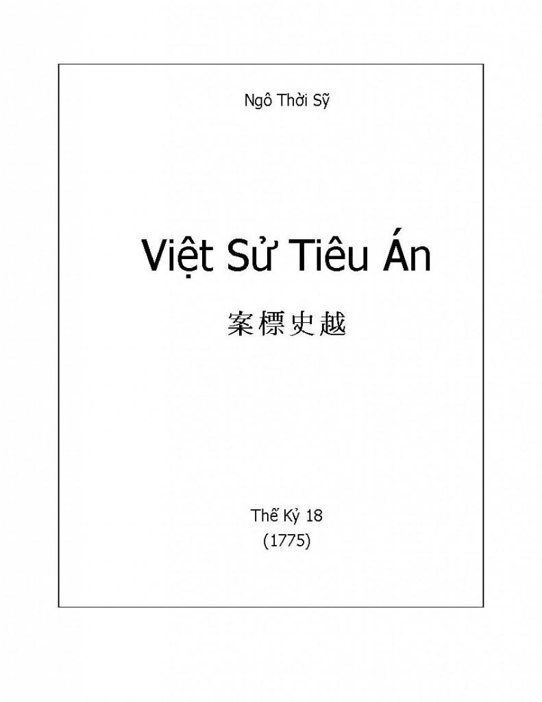 Việt sử Tiêu án. Bản điện tử.