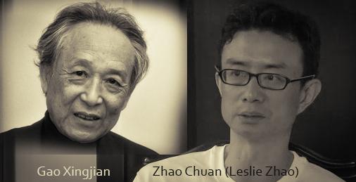 zhao gao - photo #32
