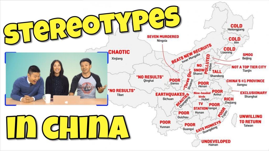 Người Trung Hoa koong phải là một dân tộc thuần nhất; họ có những  cái nhìn khác nhau về dan TQ tuỳ theo địa phương. Nguồn: https://www.youtube.com/watch?v=HhftxGDaxbo