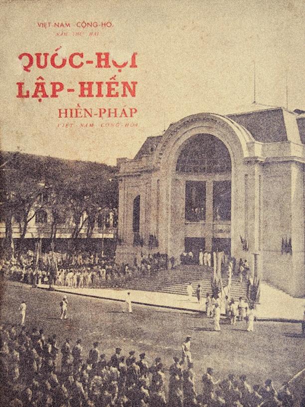 Hiến pháp Việt Nam Cộng hoà 1956