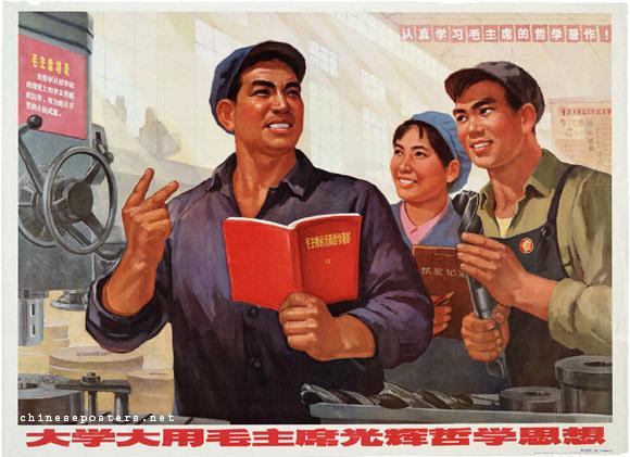 Đại học đại dụng Mao chủ tịch quang huy triết học tư tưởng. Nguồn:  Publisher: Shanghai renmin chubanshe (上海人民出版社)
