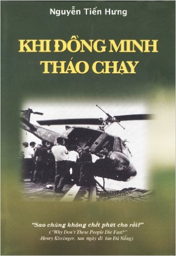 Nguồn:  Hứa Chấn Minh 2005.